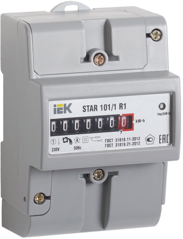 Стоимость электросчетчика в челябинске